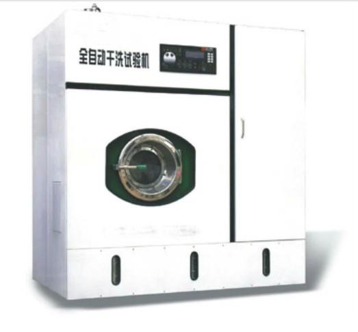 标准干洗机