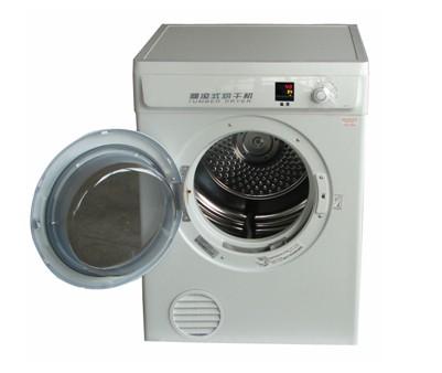 滚筒式干衣机